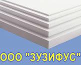 Купить пенопласт в Одессе со склада 5см/25плотности