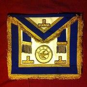 Продам масонский запон (фартук) ДПШУ Мастера. Золото,  кожа