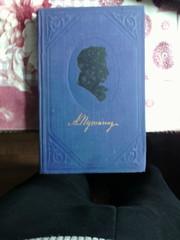 книга А.Пушкин полное собрание сочинений
