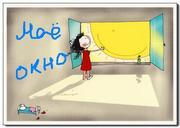Окна,  двери,  стеклопакеты б. у. Одесса.
