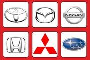 Продам автозапчасти на Nissan,  новые и БУ,  в наличии и под заказ