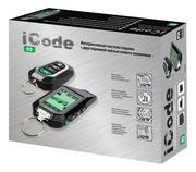 Сигналка с автозапуском iCode купить,  установить в Одессе,  Черёмушки