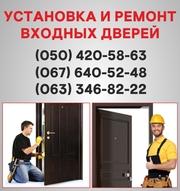 Металлические входные двери Одесса,  входные двери купить,  установка