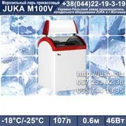 Продам морозильную витрину M100V