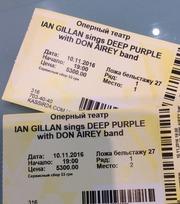 Билеты на концерт Ian Gillan sings Deep Purple в Оперном театре!!!