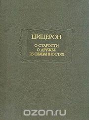 Серия: Литературные памятники