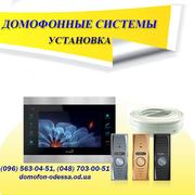 Установка домофона в квартире Одесса
