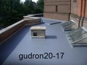 Строительство и ремонт Кровли производит » Гудрон 20-17»