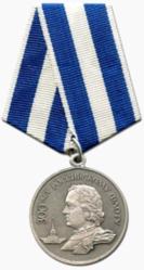 Продам медали СССР,  коллекционирование