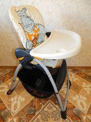 стульчик для кормления Chicco