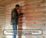 Шлифовка срубов , выполним , Украина.