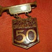 50 лет пионерии!