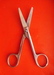 Ножницы медицинские изогнутые.