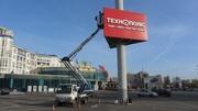Услуги аренда прокат автовышек в Одессе высотой от 14 до 28 метров. Предлагаем услуги автовышки в Одессе по оптимальным ценам. Прокат автовышек почасово – 300 - 500 грн /час.