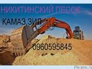 никитинский песок на бетонные работы одесса