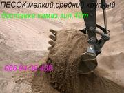 песок недорого в одессе
