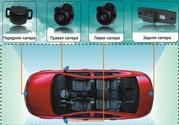 Круговой обзор на авто (установка,  продажа) Одесса
