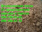 сеяный ,  мытый песок на строительные работы,  лучшая цена в ОДессе