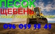 беляевский песок недорого , сеяный, не сеяный