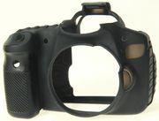 Силиконовый чехол для камеры Canon EOS 60D