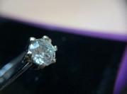 Кольцо с бриллиантом 0. 48карата