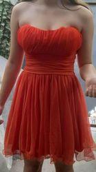 Продам вечернее платье(б/у)в отличном состоянии