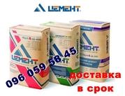 цемент в мешках  недорого с доставкой