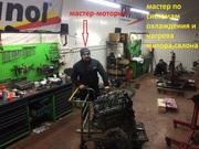 Ремонт и Диагностика Mercedes,  Фольксваген,  Renault,  сто Одесса