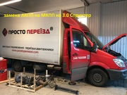 ремонт автоэлектрики,  ремонт микроавтобусов,  Одесса автосервис
