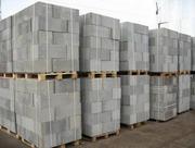 Газобетон со склада в Одессе по ценам завода изготовителя