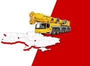 ОДЕССКРАНСЕРВИС Аренда автокранов в Украине