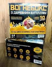 Вогнебокс с древесным углем,   рынок Початок,  Одесса. (bbq box,  fireb