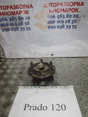 4350260180 Ступица переднего колеса  Prado 120