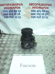 977012E300 Hyundai/Kia компрессор кондиционера 2, 7