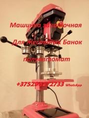 Машинка закаточная полуавтоматическая банки жестяные №7 и 9