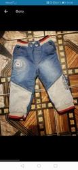 Продам джинсы на меху