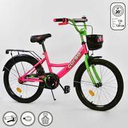 Детский Велосипед 12,  14,  16,  18,  20 дюймов 2-х колёсный