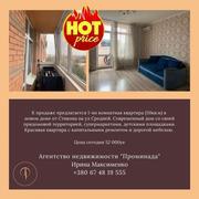 Квартира с капитальным ремонтом и дорогой мебелью
