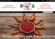 Качественная красная икра и морепродукты