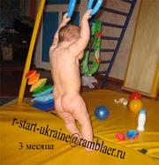 Спортивный комплекс для детей от 0 до 6 лет. Ранний старт.