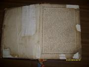 Антикварная книга,  Библия