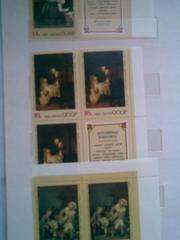 Продаётся собственная коллекция марок до 1975г
