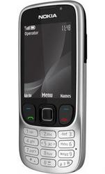 Продам новый мобильный телефон 6303i classic steel silver