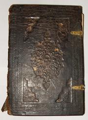 Октоих 1618 церковная литература